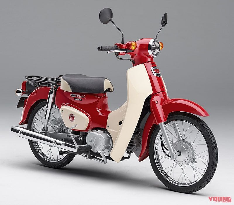 honda super cub 60th anniversary edition is now up for sale bnm. Black Bedroom Furniture Sets. Home Design Ideas